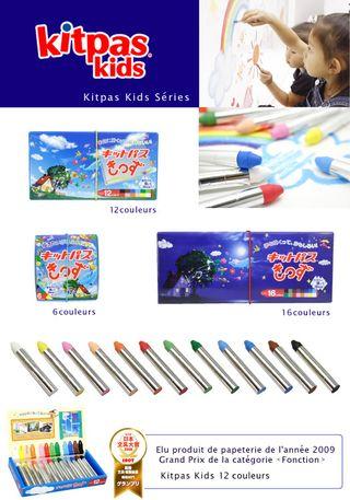 Crayons KITPAS